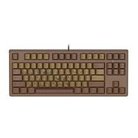 Bàn Phím Cơ AJAZZ AK533 Chocolate Cubes 87keys- Hàng Chính Hãng