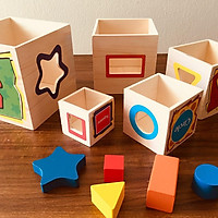 Đồ chơi kết hợp Lồng ghép to nhỏ - Học số - Thả hình khối