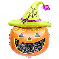 Bong bóng bí ngô trang trí Halloween