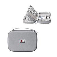 Túi đựng Ipad mini và phụ kiện công nghệ phom cứng chống sốc BUBM - Hàng nhập khẩu