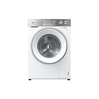 Máy giặt Panasonic Inverter 10 Kg NA-S106G1WV2 - Hàng chính hãng (Chỉ giao Thái Bình)