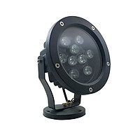 Đèn LED Chiếu Điểm Công Suất 9W GS lighting