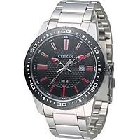 Đồng hồ đeo tay nam trào lưu huyền thoại sắt thép CITIZEN - Màu đen(BI1061-50E)