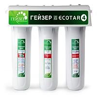 Máy lọc nước Nano Geyser Ecotar 4 - Hàng Nhập Khẩu