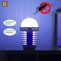 Xiaomi Youpin Di động Điện tử USB Đèn diệt muỗi 5w Đèn chiếu sáng