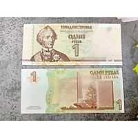 Tiền Transnistria 1 Rupee , lãnh thổ tự trị theo Nga, mới 100% UNC, tặng túi nilon bảo quản