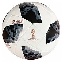 Bóng đá cao cấp World Cup 2018 TELSTAR số 5 Kèm kim bơm bóng (màu đen/trắng)