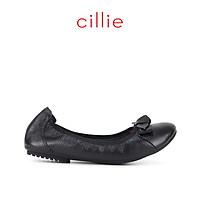 Giày búp bê thời trang đế bằng da thật Cillie 1193