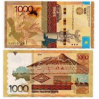 Tiền thế giới 1000 Tenge Kazakhstan sưu tầm
