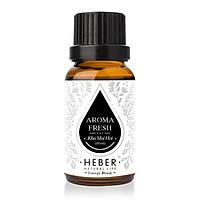 Tinh Dầu Khử Mùi Hôi Aroma Fresh Blends Essential Oil Heber | 100% Thiên Nhiên Nguyên Chất Cao Cấp