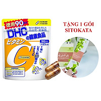 Viên Uống Vitamin C DHC Nhật Bản 90 Ngày (Tặng Kèm 1 Gói Bột Cần Tây Sitokata)