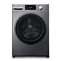 Máy giặt cửa trước Panasonic Inverter 9 Kg NA-V90FX2LVT Mới 2020 - Hàng chính hãng (chỉ giao HCM)