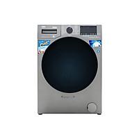 Máy giặt Beko Inverter 9 kg WCV9749XMST-Hàng chính hãng- Chỉ giao tại Hà Nội