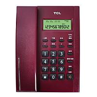 Điện Thoại Bàn Có Dây TCL HCD868 (79) TSD