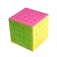 Đồ Chơi Rubik 5x5x5 Không Viền