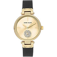 Đồng hồ đeo tay hiệu Anne Klein AK/3001CHBK