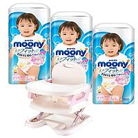 Combo 3 gói tã quần Moony cao cấp size M58/L44/XL38/XXL26 tặng ghế ăn dặm Mastela và đồ chơi Toys House