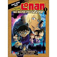 Conan Hoạt Hình Màu - Kẻ Hành Pháp Zero Tập 1