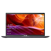 Laptop Asus Vivobook X509FJ-EJ125T i5-8265U/4GD4/1T5/15.6FHD/FP/BT5/2C32WHr/BẠC/W10SL/2GD5_MX230 - Hàng chính hãng
