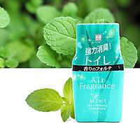 Hộp khử mùi làm thơm phòng hương Bạc hà- Air Fragrance 3481 - Hàng nội địa Nhật Bản