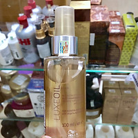 Tinh dầu SP Wella Luxeoil Reconstructive Elixir dưỡng bóng mượt tóc Đức 100ml