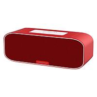 Loa Bluetooth Hopestar H29 - Hàng Chính Hãng