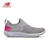 Giày chạy bộ trẻ em New Balance - YTAQD