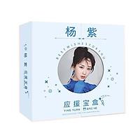 Hộp quà Dương Tử có poster postcard bookmark banner huy hiệu thiếp ảnh dán album ảnh tặng ảnh thiết kế vcone
