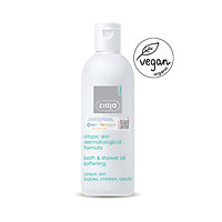 Dầu Tắm Mềm Mịn Da Ziaja Med Atopic Skin Dermatological Formula Bath & Shower Oil Softening 270ml