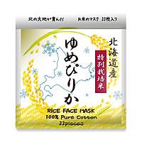Mặt nạ gạo dưỡng ẩm & làm sáng da Yumepirika Rice Face Mask (Gói 33 miếng)