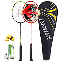 Kawasaki (KAWASAKI) badminton racket ultra-light carbon on the shoot to buy one to send a gift of four sets has been threaded KC-079 red and green two-color has been threaded