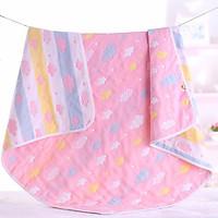 Combo 2 khăn tắm cao cấp 4 lớp cho bé sơ sinh (Giao Mầu Ngẫu Nhiên)