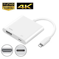 Lightning to Digital AV TV HDMI Cable Adapter with Lightning Charging Port for iPad Air iPhone 6 6S 7 7Plus