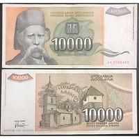 Tiền cổ Liên bang Nam Tư cũ 10000 dinara, quốc gia không còn tồn tại