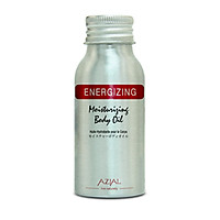 Dầu Massage Dưỡng Ẩm 100% Thiên Nhiên AZIAL Moisturizing Body Oil Energizing