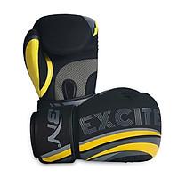 Găng Tay Boxing BN Excite - Đen