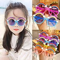 Children's sunglasses、 Children's sunglasses girls anti-UV Korean version of cute cartoon rainbow baby glasses boys and girls fashion sunglasses