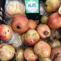 [CHỈ GIAO HN] Lựu ngọt - 1kg