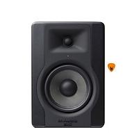 Loa Kiểm Âm M-Audio BX5 D3 - Studio Monitor Speaker for Music Production - Kèm Móng Gảy DreamMaker