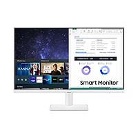 Màn hình  Samsung LS27AM501NEXXV (27inch/FHD/VA/60Hz/8ms/250nits/HDMI/Tivi+Remote/Trắng) - Hàng Chính Hãng