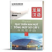Sách - Giáo Trình Phát Triển Hán Ngữ Tổng Hợp Sơ Cấp 1 Tập 2 - Dành Cho Người Luyện Thi HSK - Học Kèm App Online ( Tặng kèm bookmark thiết kế )