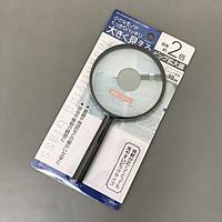 Kính Lúp Mẫu Mới Nội Địa Nhật Bản + Tặng Trà Sữa Matcha / Cafe Macca 20g
