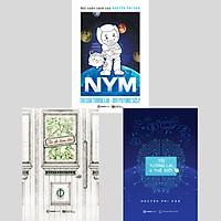 BỘ: NYM - Tôi Của Tương Lai (Bản Thường) + Tôi Đi Tìm Tôi + Tôi, Tương Lai Và Thế Giới
