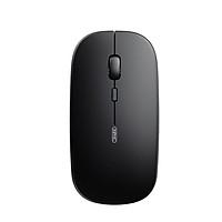 Chuột sạc không dây Inphic M2B 2.4G Bluetooth 5.0, chuột quang không dây 3 chế độ dành cho máy tính - Hàng chính hãng