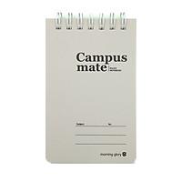 Sổ Ghi Chú Campus Mate 82967 - Màu Xám
