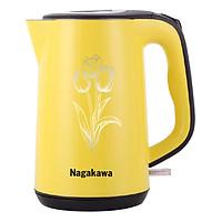 Ấm Siêu Tốc Nagakawa NAG0310 (1.8 Lít) - Hàng Chính Hãng