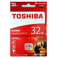 Thẻ nhớ MicroSD TOSHIBA 64Gb / 32Gb / 16G Class10 chuyên dùng cho camera ip, điện thoại, máy tính (màu đỏ) - hàng nhập khẩu