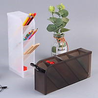 Ống bút đa năng nhiều ngăn, lọ 4 tầng đựng bút/ mỹ phẩm/ cọ trang điểm E311