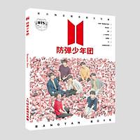 Photobook BTS Album mới