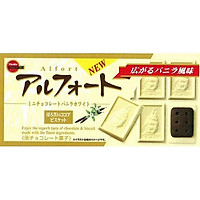 Combo 2 hộp Bánh quy Bourbon Alfort vị Vanilla 75gr (12 bánh)